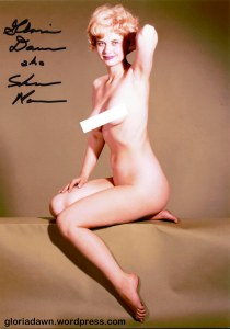 Gloria Dawn by Ron Vogel.  Never published.